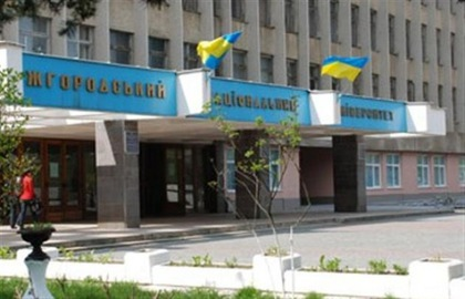 UzhNU starts cooperation with the Steinbeis Center for Technology Transfer